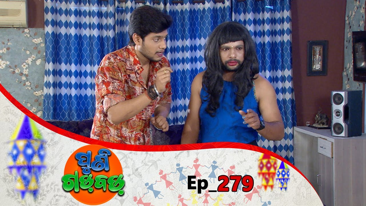 Puni Gadbad | Full Ep 279 | 28th Feb 2020 | Odia Comedy Serial – TarangTV
