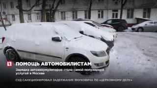 видео Цены на услуги эвакуатора в Москве