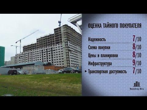 Жилой дом в Бескудниково - официальный сайт, цены от