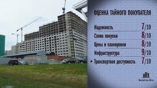 видео Новостройки на Дмитровской