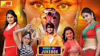Pradeep Pandey Chintu  Nagina Jukebox Bhojpuri Movie.mp3