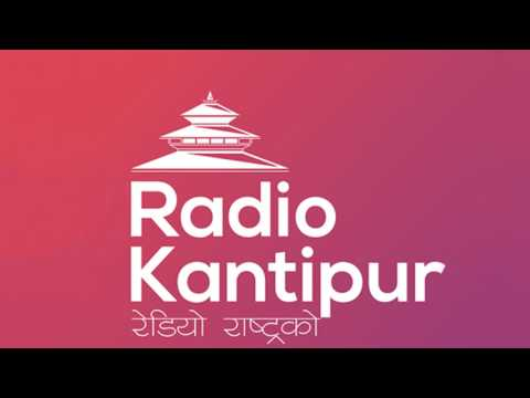 Glamour N Guff with Kiran Kandel (Singer/ Arranger) - 18 July 2017