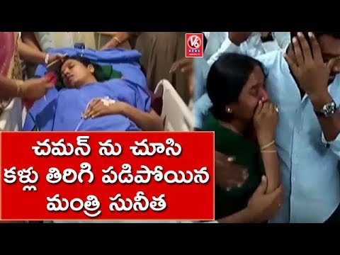 Minister Paritala Sunitha Lost Conscious After Seeing Chaman Dead Body | Anantapur | V6 News