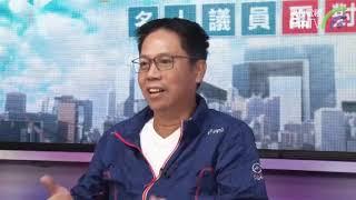 【有話直說part2】冼國林:警察需加強裝備壓制,運用便衣人員行動