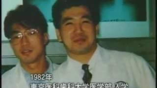 追悼 故・水沢慵一 先生 小児科医 五の橋キッズクリニック