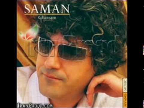 Saman age to az pisham beri