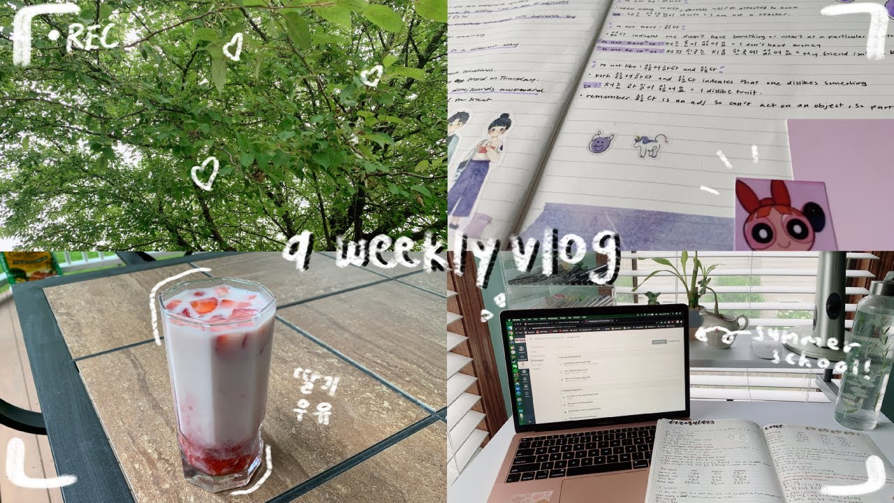 weekly vlog; online summer school, making 서울 strawberry milk, studying korean, and more!