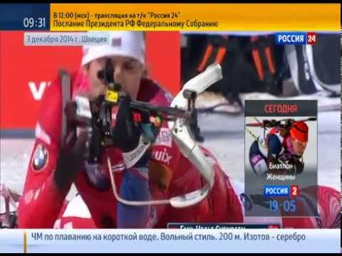 Россия 24 онлайн. Прямая трансляция телеканала