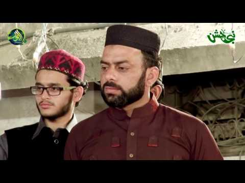 Kadi Arbia Sohnia Tajdara By Shakeel Ashraf Qadri - Nabi ka Jashan 2016