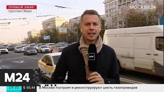 """""""Утро"""": затруднения возникли на проспекте Мира - Москва 24"""