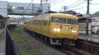 【4K】JR山陽本線 快速サンライナー117系電車 オカE-04編成 大門駅通過