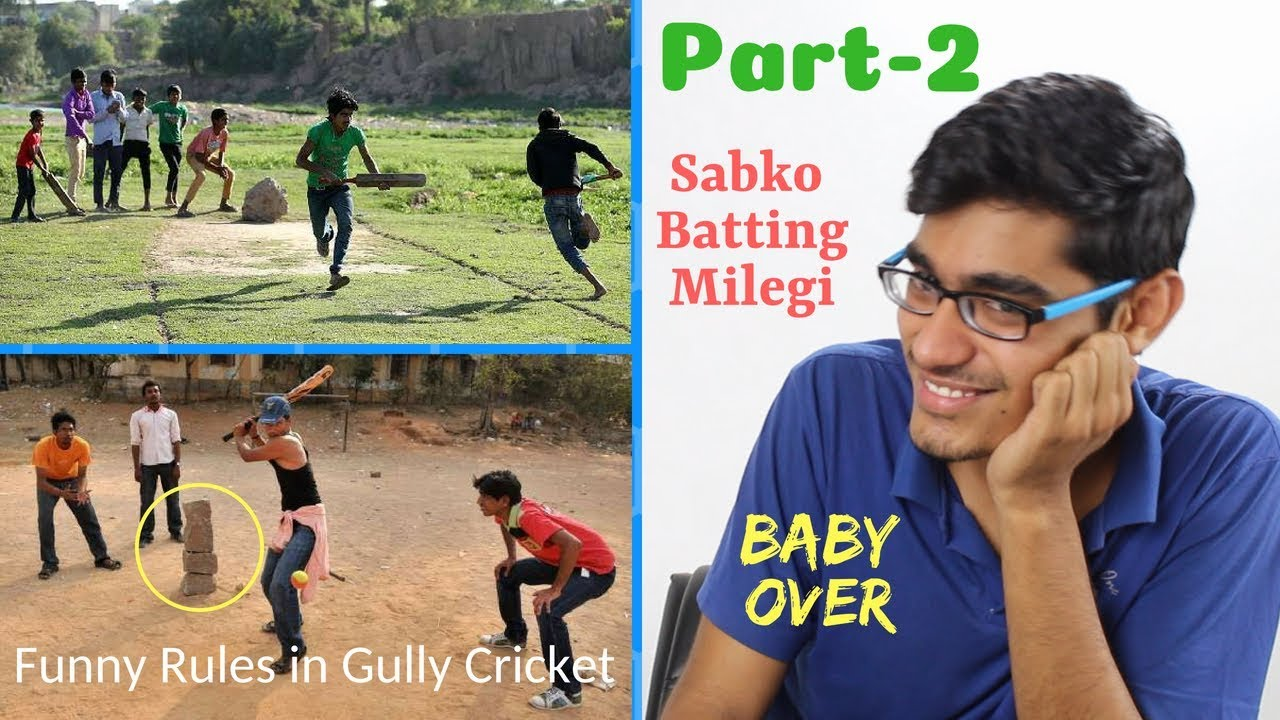 Funny Rules in Indian Gully Cricket PART-2 | Street Cricket ke Azab Gazab Niyam | SportShala
