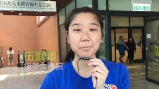 20170710 UPOWER 學界籃球馬拉松 拔萃女書院5