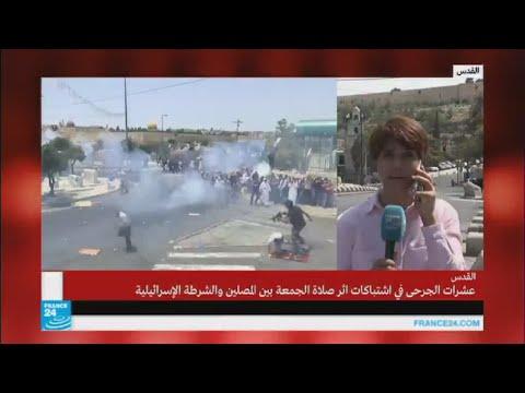 عشرات الجرحى في اشتباكات بين المصلين الفلسطينيين والشرطة الإسرائيلية  - نشر قبل 1 ساعة