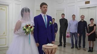 свадьба +в Липецке.Светлана и Андрей ЗАГС