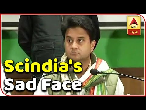 Jyotiraditya Scindia's Sad Face Captured On Camera During Congress' PC | ABP News