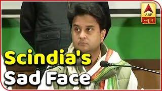Jyotiraditya Scindia's Sad Face Captured On Camera During Congress' PC | ABP News