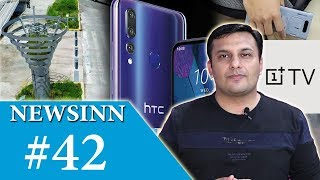NEWSINN # 42 | Mate 30 pro | Huawei Mate30 | tech news pakistan