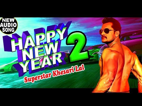 New Year Special Song | Khesari Lal | Happy New Year - 2 | New Hit Song 2018