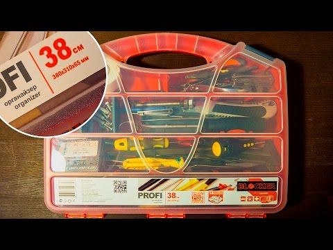 Ящик для инструментов BLOCKER 38 см, из OBI, за 300 рублей.