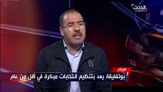 الجزائر: سيناريوهات ما بعد رسالة بوتفليقة