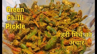 Instant Green Chilli Pickle / Hari Mirch ka Achar / Green Mirch ka Instant Pickle