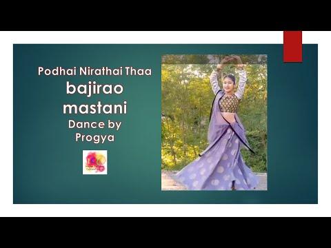 Podhai Nirathai Thaa semi classical dance