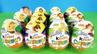 Киндер Сюрприз Три богатыря и морской царь 2017! Unboxing Kinder Surprise eggs! Новая коллекция!