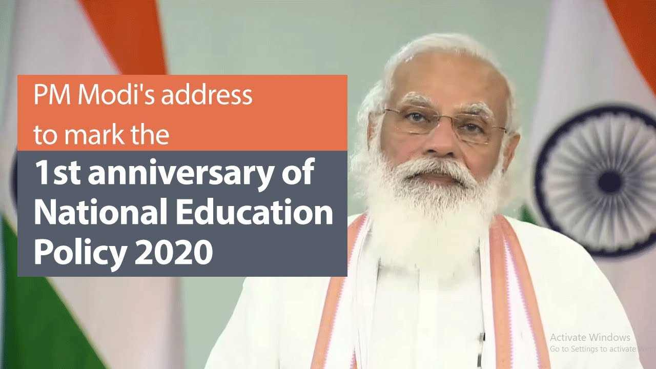 PM Modi's address to mark the first anniversary of National Education Policy 2020 | PMO