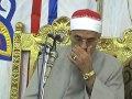 الشيخ محمد حامد السلكاوى .سورة الكهف بسلكا مع تحيات/عمادالدين سليمان صلاح
