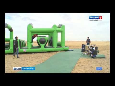 День Безопасности КТК прошел в Калмыкии