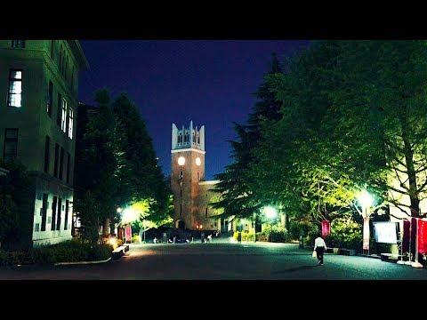 [4K] Coming back to Waseda University | Japan's Best Private School?