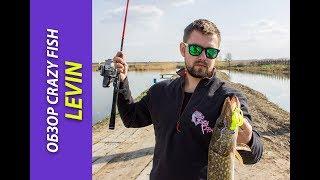 Обзор Crazy Fish Levin: надежные спиннинги для разных условий
