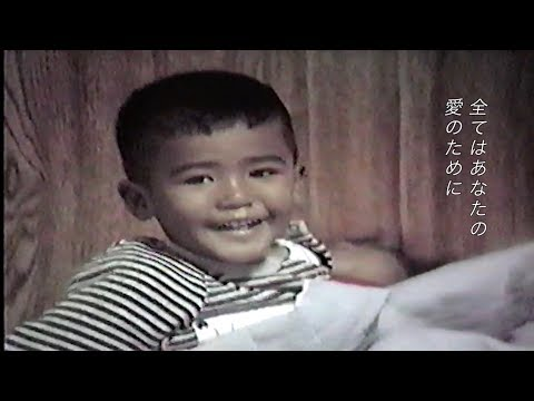 CRAZYBOY / ママへ /  This is for MAMA