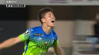 2019JリーグYBCルヴァンカップ GS第5節 湘南ベルマーレ×V・ファーレン長...
