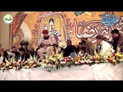 Kabe ke Badrudduja Tum Pe karoron durood Naat | Owais Raza Qadri | Beutiful Naat 2016
