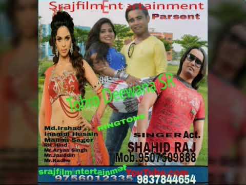 Shahid Raj Ringtone Tohro deewana shahid Bada Majbor Ba