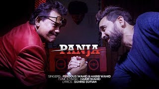 Panja Habib Wahid And Ferdous Wahid Mp3 Song Download