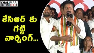 Revanth Reddy Powerful Speech at Achampet || Shalimar Political News