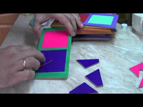 Игра Сложи квадрат своими руками.