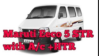 Maruti Suzuki Eeco 5 STR Ac +HTR real review 2018 and on Road price