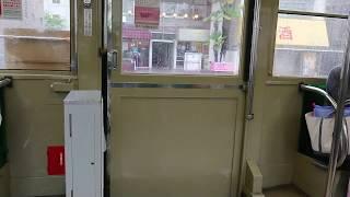 【ドア開閉】広島電鉄350形352号 中扉開閉