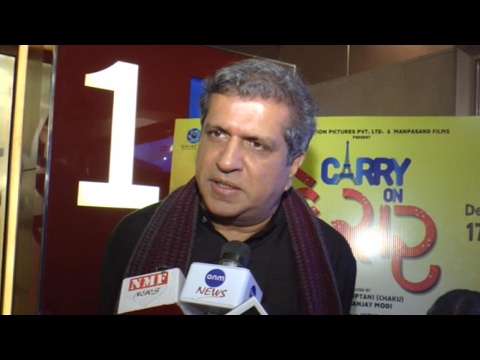 Darshan Jariwala Interview | Special Screening Of Carry On Kesar Movie 2017