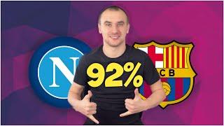 Наполи Барселона Прогноз / Ставки на Спорт/ ЛАЙК, И СтАвКа ЗаЙдЕт!!!