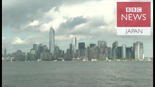 ニューヨークのマンハッタン島が350年前にオランダから英国に譲渡された...