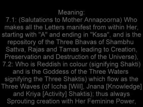 Annapoorna stotram with lyrics & meaning