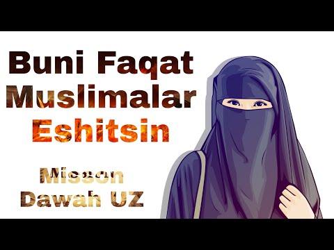 Hijob Haqida Muslima Opa Singillarimiz Uchun | Хижоб хакида Муслима опа сингилларимиз учун