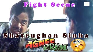 Download Video Shatrughan Sinha Fight Scene from Agni Prem  Bollywood Romantic Hindi Movie MP3 3GP MP4