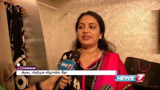 Actress Seetha on her style icons   Super Housefull   News7 Tamil