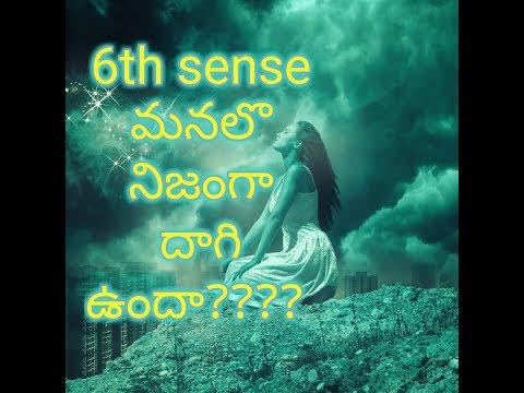 Makes no sense meaning in telugu
